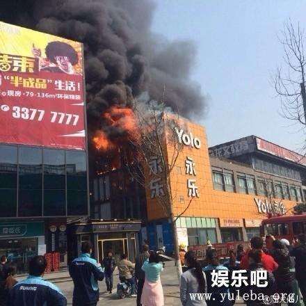 """""""发财梦""""未成真 男子为泄愤电器商场纵火"""