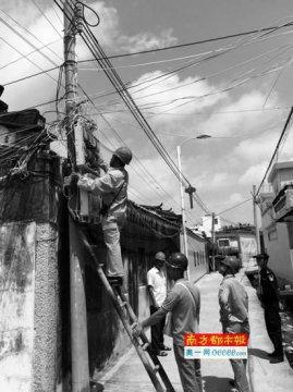 广东陆丰一年近亿度电被偷 供电局40人被处理
