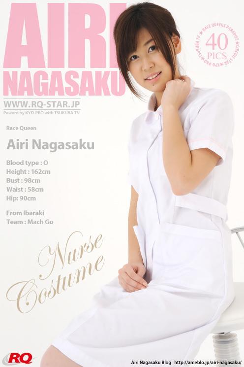 [RQ-STAR写真]NO.00138 永作あいり(永作爱理,Airi Nagasaku)白色性感女护士制服私房