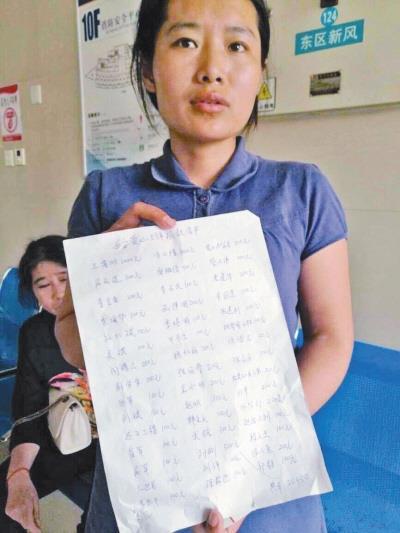 男子救人烧伤获捐221万 妻子:钱已够,别捐了(图)