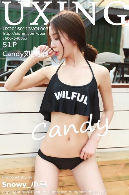 [UXING优星馆]UX20160113VOL0037 Candy刘美辰 黑色性感比基尼泳装私房写真集