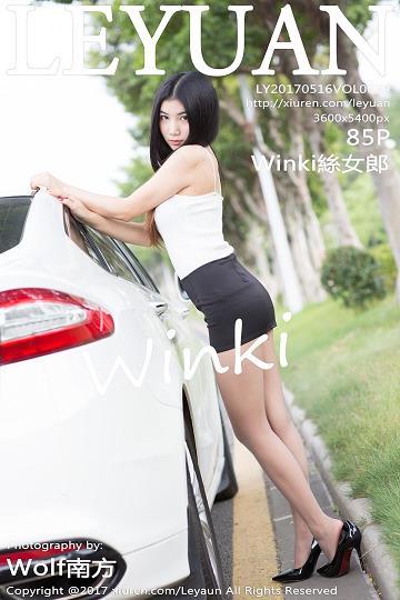 [LeYuan星乐园]LY20170516VOL0039 Winki絲女郎 粉色短旗袍与黑色包臀短裙加黑色丝袜美