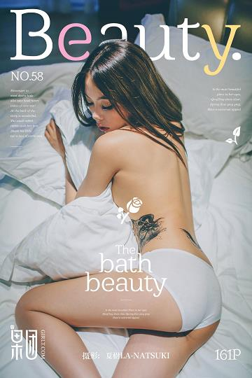 [Girlt果团网]GT20170827NO0058 清纯裸女被不明白色液体包围,片片落红引人遐思