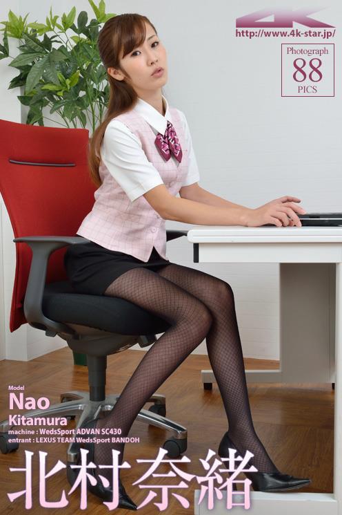 [4K-STAR套图]No.00096 北村奈緒 Nao Kitamura 性感女秘书制服与黑色短裙加黑色网袜美