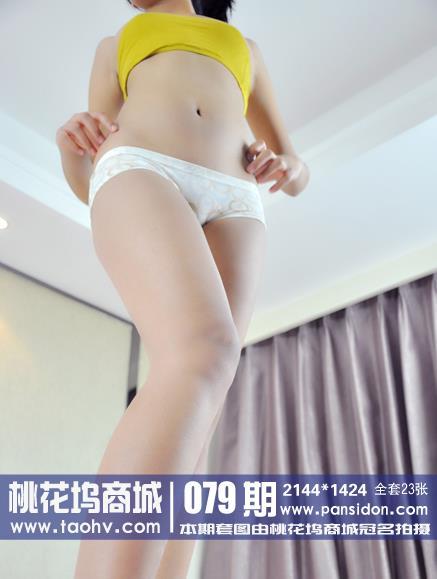 [PANS盘丝洞写真]NO.079期 黄色裹胸内衣小美女酒店内白色小可爱内内私房写真集