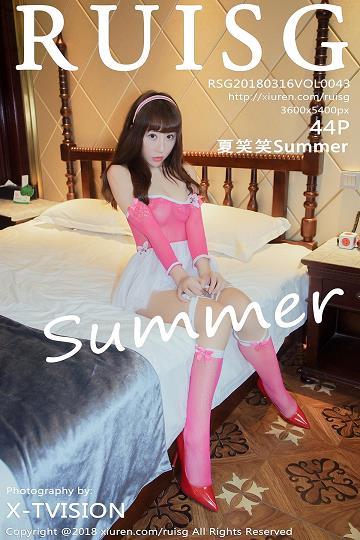 [RUISG瑞丝馆]RSG20180316VOL0043 夏笑笑Summer 白色透视蕾丝裙与性感情趣内衣私房写真