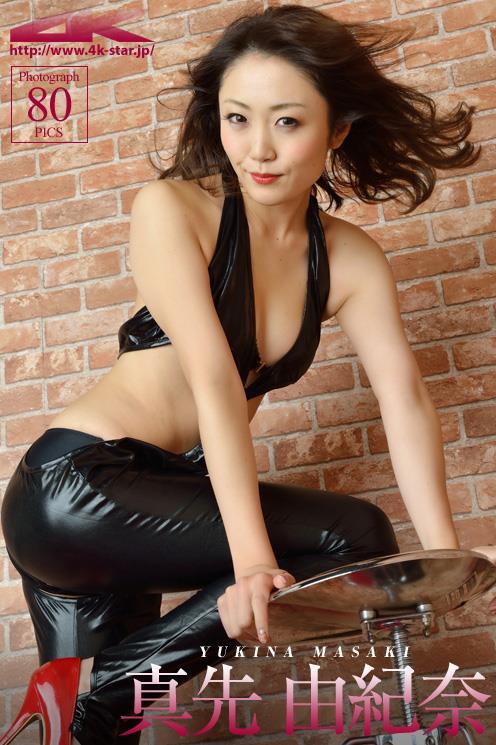 [4K-STAR套图]No.00104 真先由紀奈,Masaki Yukina 黑色性感漆皮内衣加黑色紧身长裤私