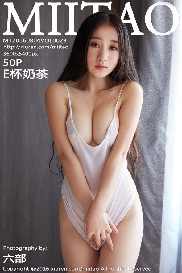 [MiiTao蜜桃社]MT20160804VOL0023 E杯奶茶 粉色透视睡衣裙与性感小背心与全裸玉体私