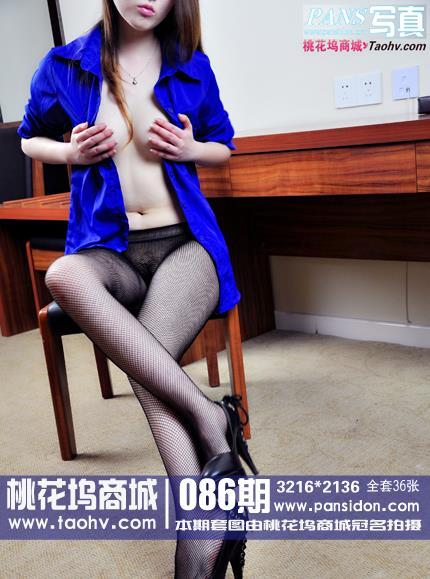 [PANS盘丝洞写真]NO.086期 性感美女蓝色衬衫加黑色网袜美腿私房写真集