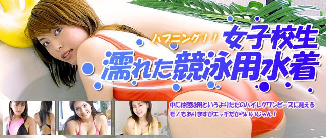[DeskTop.Gal.Collection(DGC)]No.007 星くみ Kumi Hoshi 高中女生制服与性感内衣及比基尼泳