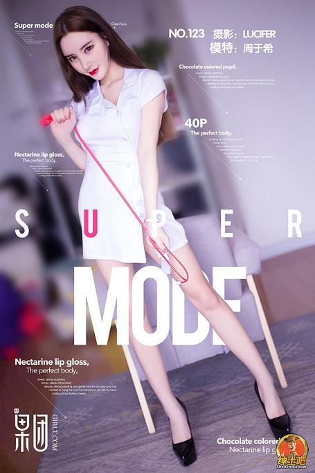 [Girlt果团网]GT20180126NO0123 妖艳美丽 周于希 黑色蕾丝塑身内衣与白色连衣裙及性