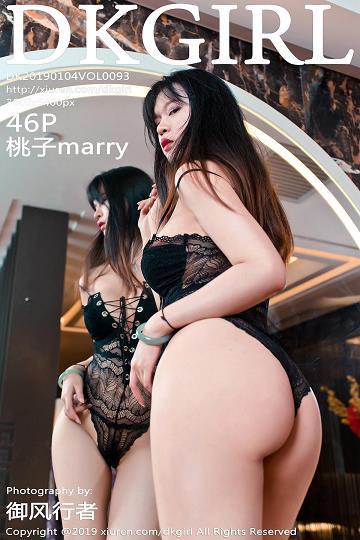 [DKGirl御女郎]DK20190104VOL0093 桃子marry 黑色连体情趣旗袍与蕾丝塑身内衣性感私房