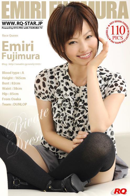 [RQ-STAR写真]NO.00150 藤村えみり(藤村枝美里,Emily Fujimura)透视船袜与短裙加黑