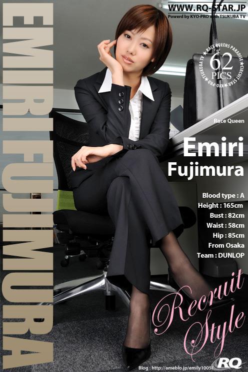 [RQ-STAR写真]NO.00155 藤村えみり(藤村枝美里,Emily Fujimura)性感女秘书制服加白