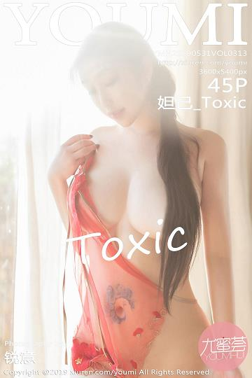 [YOUMI尤蜜荟]YMH20190531VOL0313 魅惑女神 妲己_Toxic 粉色透视睡衣与红色情趣旗袍性