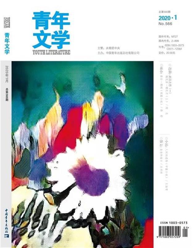 阎志长篇小说《武汉之恋》首发,刻画四十年来创业者群像