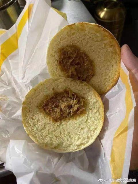 麦当劳肉夹馍被吐槽肉量极少 史上差异最大买家秀翻车
