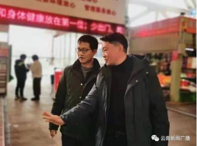 安宁市市场监管局:智慧化集贸市场 让百姓尽享便捷实惠