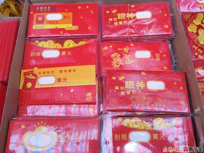 南宁年货市场商品多还便宜,老板却说:生意比较淡
