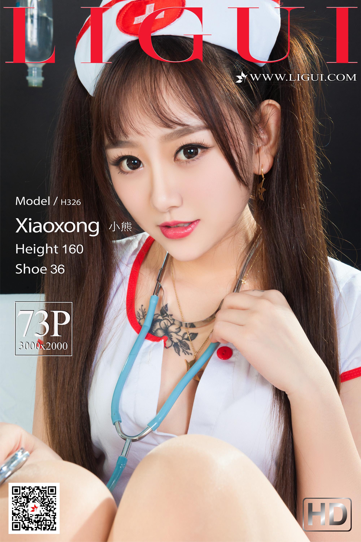 [Ligui丽柜会所]2021-04-07 《领主级特护》 小熊 性感女护士制服加肉丝美腿玉足私房写真集,
