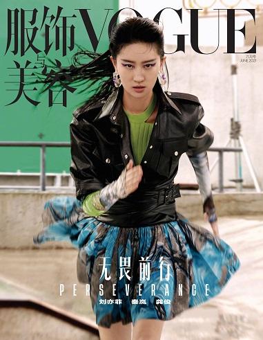 刘亦菲再登Vogue封面 化紫色猫眼妆演绎酷飒运动风
