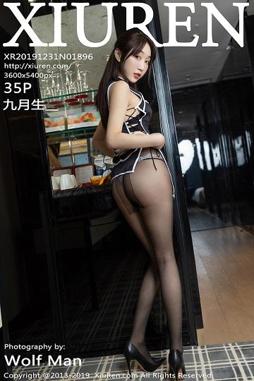 [XiuRen秀人网]XR20191231N01896 九月生_ 黑色情趣旗袍加黑丝美腿性感私房写真集